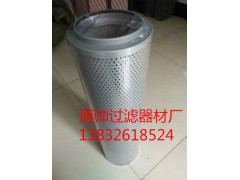 FAX-800×20黎明液压油滤芯