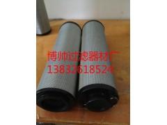 江西黎明液压油滤芯SFX-1300×20