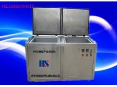 5000W多槽超声波清洗机效果好价格低值得信赖