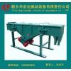 3DZSF1030直线振动筛/宏大振动设备