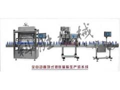 承德科胜火锅底料生产线 辣椒酱生产线