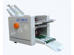 承德科胜全自动折纸机|说明书折纸机