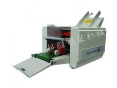 承德科胜信函文件折纸机|三折纸折纸机