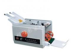 承德科胜说明书折纸机|图片折纸机