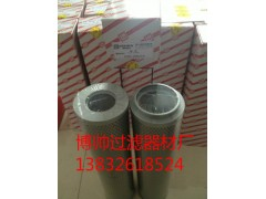 黎明滤芯厂家(NX)FAX-630×5现货供应