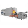 供应:隧道式干热灭菌烘箱/隧道烘箱/干热灭菌柜