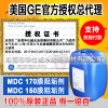Hypersperse MDC150阻垢剂