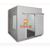 供应:大型冷藏保鲜医药冷库