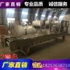 鸭血豆腐加工设备 鸭血豆腐加工设备厂家(带技术)