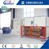 【广益】 品质制胜 精确温控 高效率简装电加热导热油炉