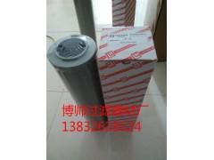 黎明液压油滤芯HDX-800×20高压过滤