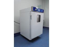 三强SQ-H80环氧乙烷灭菌柜内镜消毒机美容门诊灭菌柜