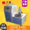 塑料低温脆性试验机 济南汇富塑料低温脆性检定仪