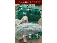 江苏泰兴牌ZSY355-90减速机配件价格优
