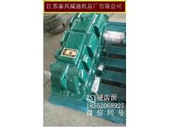 源自泰兴知名厂ZSY315减速机配件耐用
