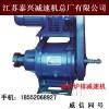 提供1-2T锅炉炉排用GL-40P减速器现货