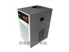 激光焊接专用冷水机超能激光焊接制冷机