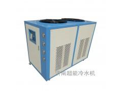 橡胶塑料挤出机专用冷水机|超能模具成型冷水机