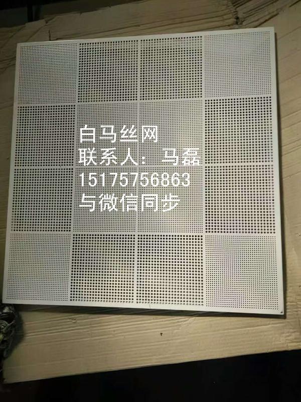 金属冲孔装饰板