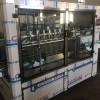 玻璃水灌装机哪家质量高 河南玻璃水灌装机