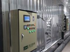 哈尔滨干燥设备|供应黑龙江热销哈尔滨木材干燥设备