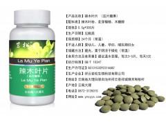 松花粉的功效与作用_松花粉的药用价值-压片糖果oem 辣木