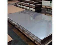 亮鑫太钢310S耐热钢不锈钢板/卷
