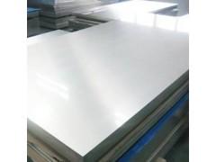 亮鑫太钢309S耐热钢不锈钢板
