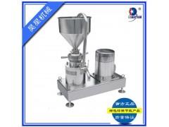 新款胶体磨和低温胶磨机是流体超微粉碎机械