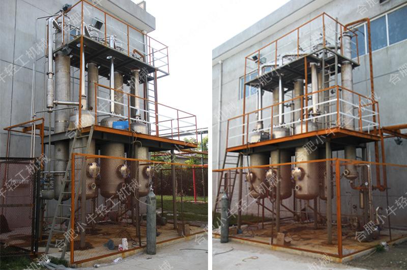 废水蒸发器6.jpg