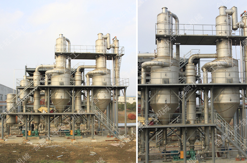 废水蒸发器8.jpg