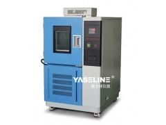 选对伙伴 这些高低温试验箱让您高效率测试