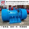 供应XVM振动电机/180-6振动电机